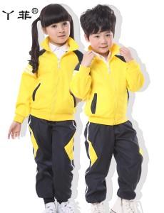 8011-黄色复合幼儿园