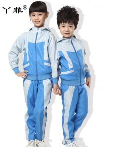 9019-蓝色幼儿园