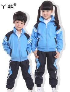8011-蓝色复合幼儿园