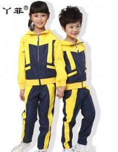9019-黄色幼儿园