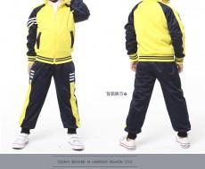 9005-黄色小学